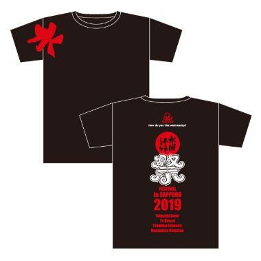 水曜どうでしょう祭2019グッズ:Tシャツ
