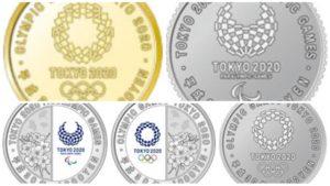 記念貨幣(硬貨)のデザインまとめ【風神雷神の500円硬貨は来年7月交換】 東京オリンピック2020
