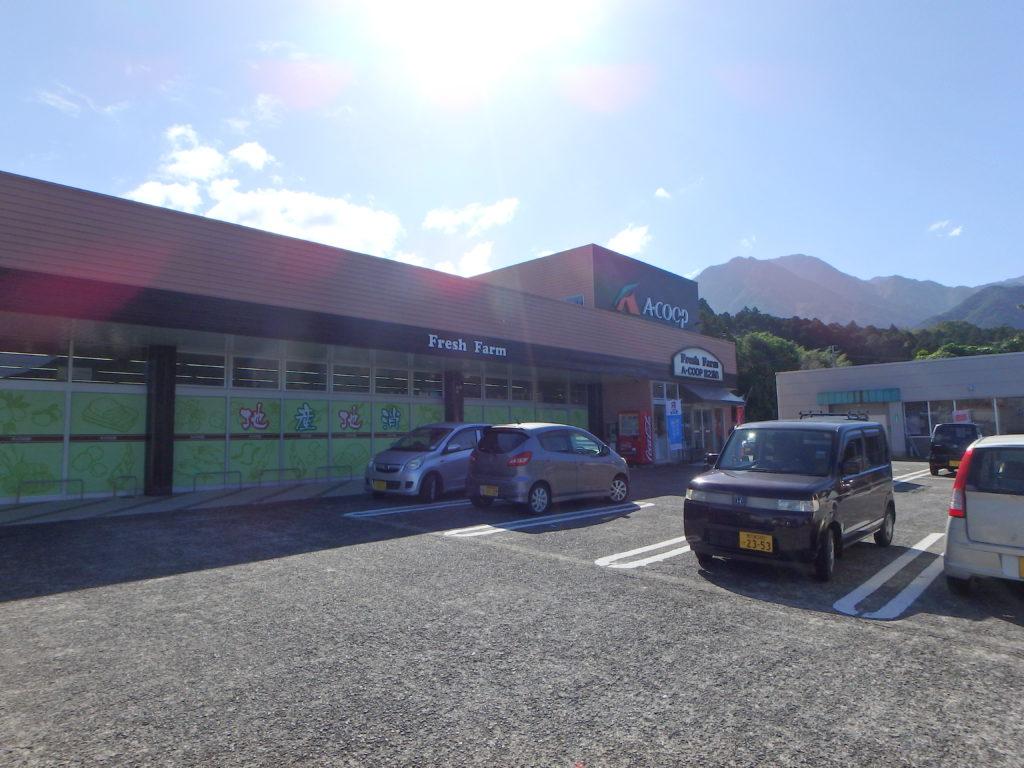 屋久島のスーパー「Aコープ」