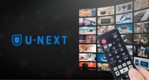 2020年最新💡U-NEXTユーネクストの無料トライアルの登録方法・解約方法を画像付き解説【6つのお...